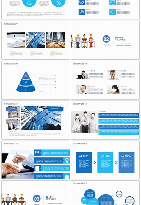 Awesome Fresh Enterprise New Employee Entry Training Ppt Template For Free Download On Pngtree Orientation Powerpoint Template