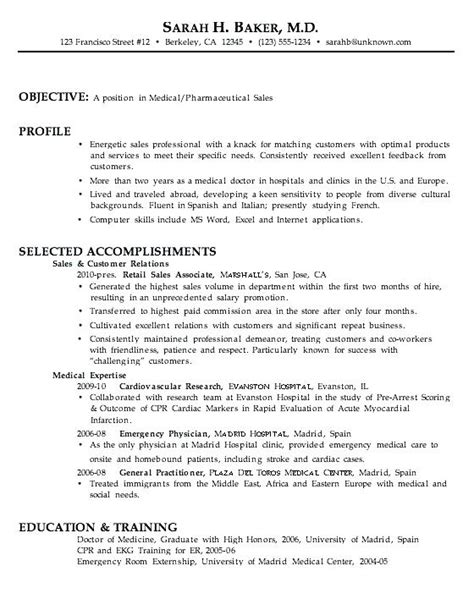 strong resume exles resume title exles sle ideas