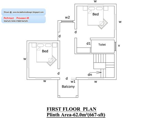 Plan and elevation 1800 sq ft kerala home design and floor plans