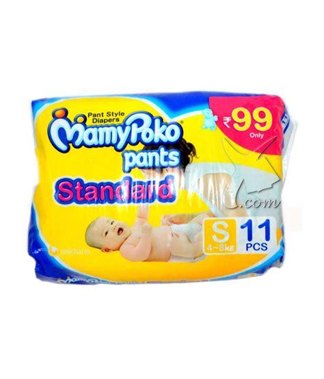 Mamy Poko Standar M 20s mamy poko small standard 11 pcs 4 8 kg
