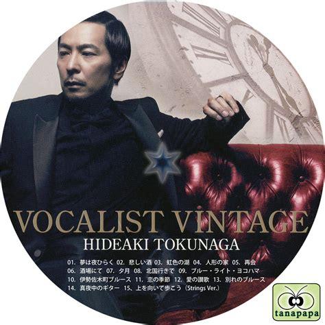 Dvd Vocalist 2cd tanapapa 自作ラベル保管庫 徳永英明