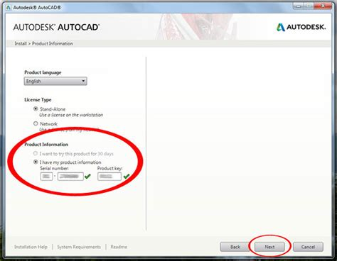autocad 2014 full version product key autocad 2015 product key crack keygen download free full