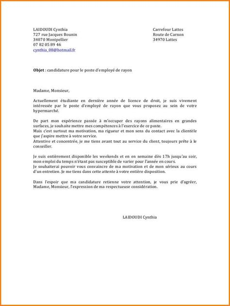 Exemple De Lettre De Motivation Grande Distribution modele lettre de motivation hypermarche