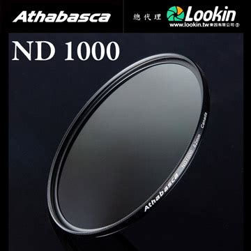 Athabasca Nd8 Filter 67mm athabasca 67mm nd1000 薄框減光鏡價格比價資訊 pchome 24h購物