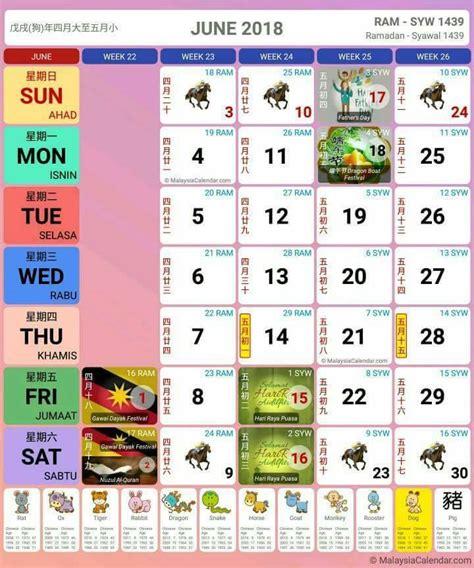 Kalendar 2018 Raya Puasa Kalendar 2018 Cuti Umum Dan Hari Kelepasan Am 2018 Negaraku