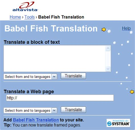 best free web translator babelfish parone