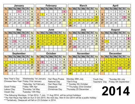 Calendar Keller Isd Keller Isd Calendar Template 2016