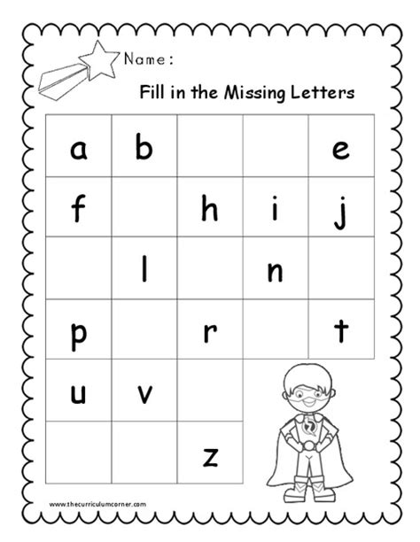 free printable missing alphabet letters fill in the missing letter 28 images pin missing