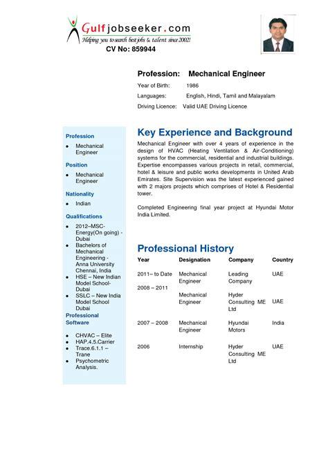 resume format mechanical engineer fresher new sample resume format
