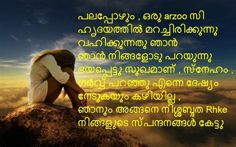 images of love quotes in malayalam malayalam words about life www pixshark com images