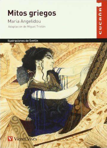 libro los cien mitos griegos mitos griegos maria angelidou en pdf libros gratis