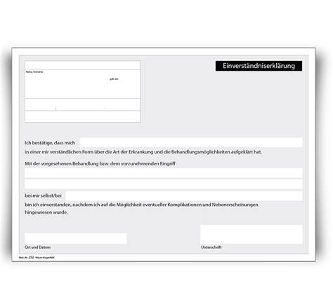 Adress Nderung Vorlage Musterbrief erfreut beratung einverst 228 ndnisformular vorlage