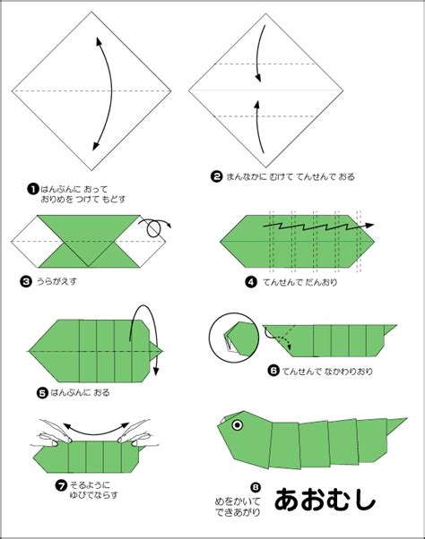 How To Make A Paper Worm - origami worm