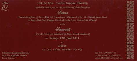 Wedding Invitation Jayanagar by Awesome Wedding Invitation Cards Jayanagar Wedding