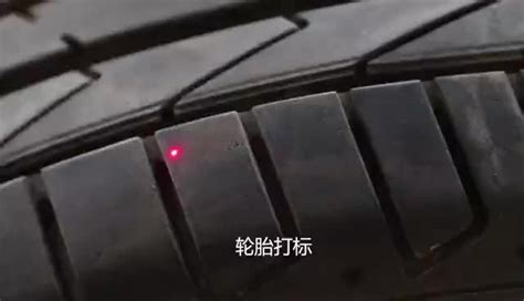 high precision laser engraving high precision laser etching marking engraving machine for