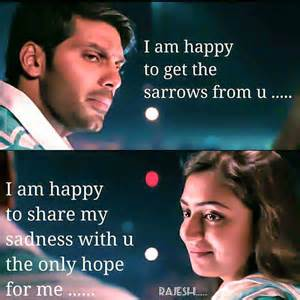 raja rani film quotes archives   page 11 of 13   facebook image share
