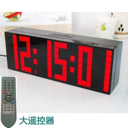 large digital jumbo led alarm clock remote control