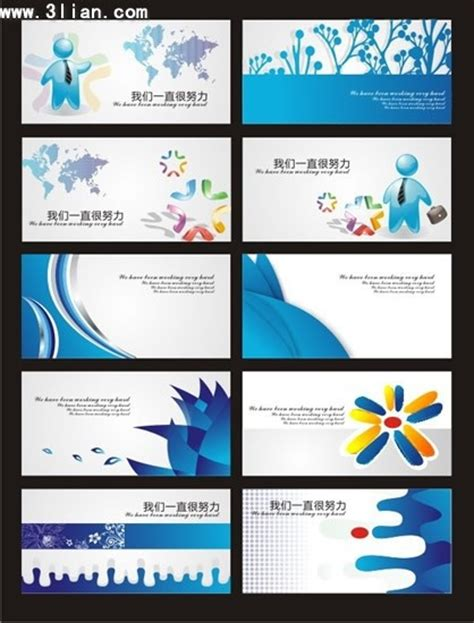 business card template app business card template 187 business card template app free