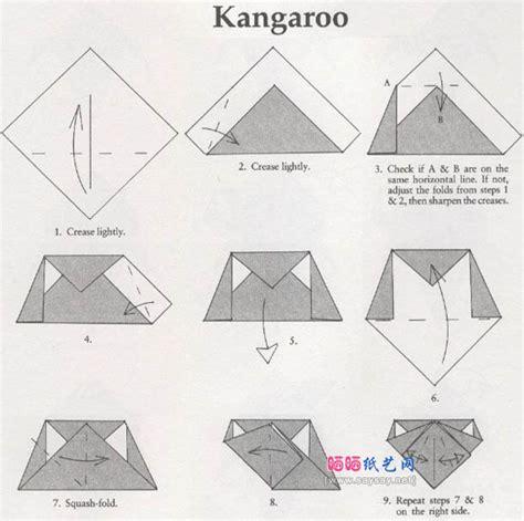 Kangaroo Origami - origami kangaroo 1 origami origami