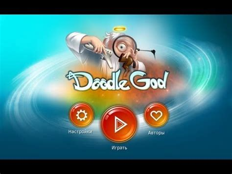 doodle god run santa run combinations doodle god jeu ios images vid 233 os astuces et avis