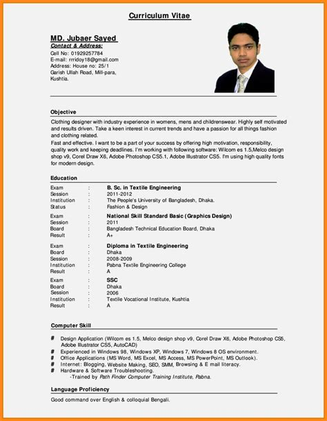 Cover Letter Curriculum Vitae by Curriculum Vitae Sle For Fresh Graduate Teachers