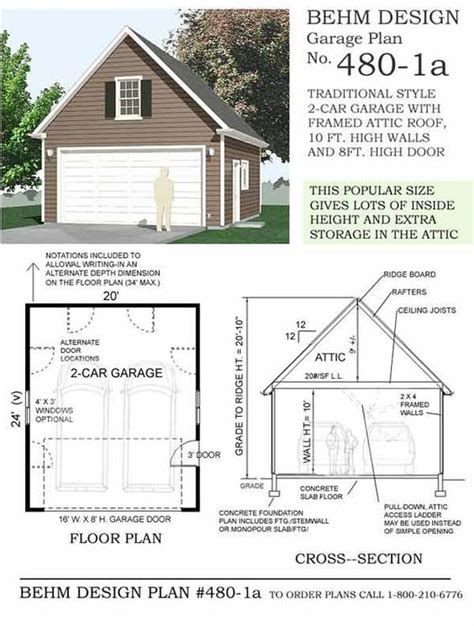 20 x 24 garage plans two car garage with attic plan 480 1a 20 x 24 10 wall