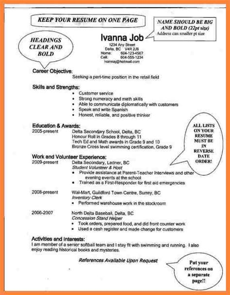 scholarship resume template 7 high school scholarship application template bussines
