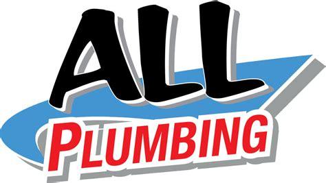 plumbing repair service la all plumbing