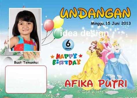 mewarnai gambar anak anak contoh kartu undangan ulang tahun jual desain undangan pernikahan 0852 0088 0480 jual