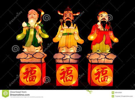 Mimpi Para Dewa Dan Dreams Of Gods And Monsters linternas chinas de fu lu shou de dios fotos de archivo
