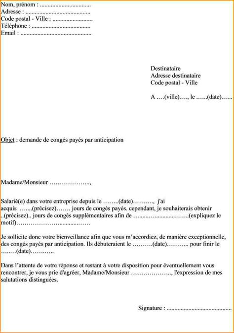 Demande De Cif Employeur Lettre 10 Demande De Cong 233 Lettre De Demission