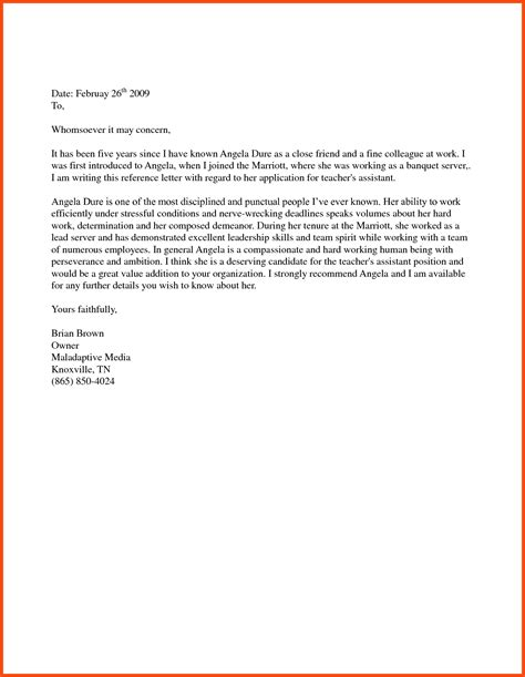 Reference Letter Purpose marriott security officer cover letter sle resume for