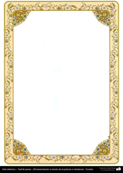 frame design islamic islamic art persian tazhib frame 25 graphics
