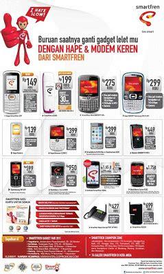Harga Lg Q9 smartfren gadget fair 2011 schedule promo