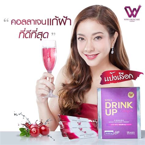 Viva Collagen 2xwiwa collagen drink up skin clear melasma anti