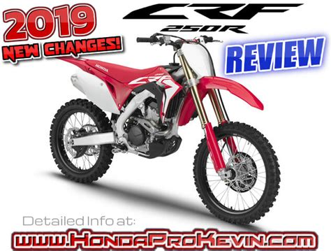 2020 Honda Dirt Bikes by 2019 Honda Crf250r Review Of Specs R D New Changes