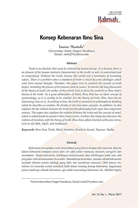 ibnu sina short biography ibnu sina biography pdf konsep kebenaran ibnu sina pdf