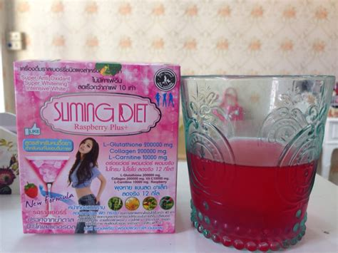 Gluta Drink Box 4xslimming diet raspberry burn whitening skin glutathione collagen drink ebay