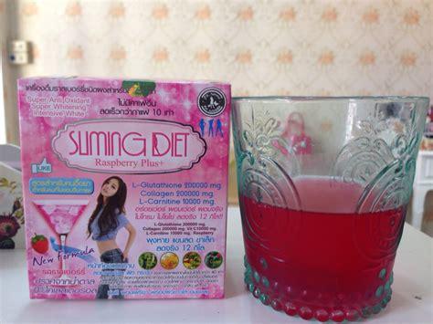 Laris Box Collagen Whitening Drink 4xslimming diet raspberry burn whitening skin