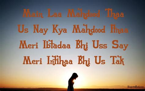 hindi sad shayari new sad sms shayari in hindi on love with pictures sad