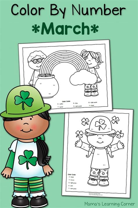 Free March Themed Color By Number Worksheets Free Color By Number One Marching With Picture