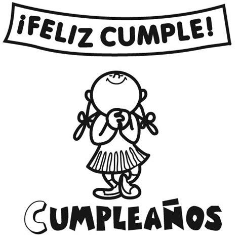 imagenes en blanco y negro de feliz cumpleaños dibujos de feliz cumplea 241 os para imprimir im 225 genes de