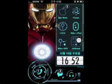 ironman themes for iphone 6 iphone5 5s ironman jarvis theme doovi