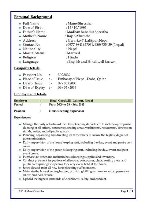 biodata format nepal invitation letter in nepali image collections invitation