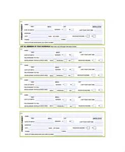 income verification form template sle income verification form 9 free documents