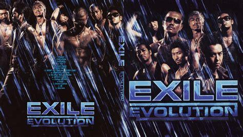exle of evolution tanapapa 自作ラベル保管庫 2007年12月