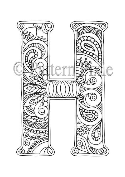 instant digital download letter h adult coloring page adult colouring page alphabet letter h by patternpixie on etsy