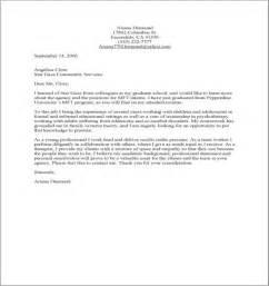 ece cover letter early childhood educator cover letter 13015