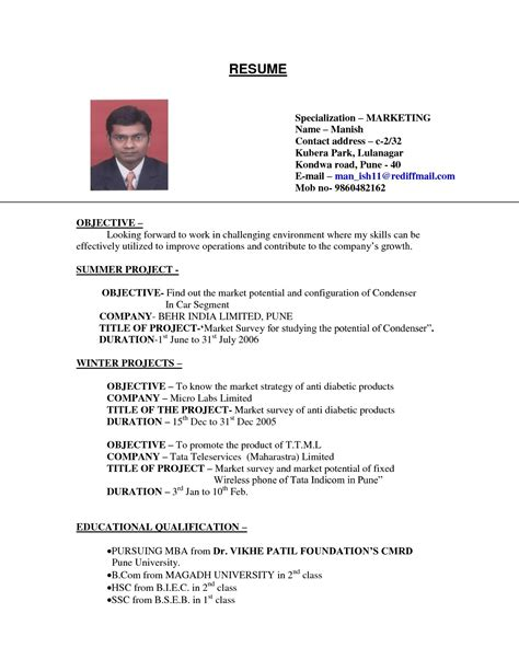 resume sample for high school students with no experience college