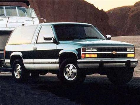 download car manuals 1994 chevrolet s10 blazer interior lighting 1994 chevrolet blazer specs safety rating mpg carsdirect